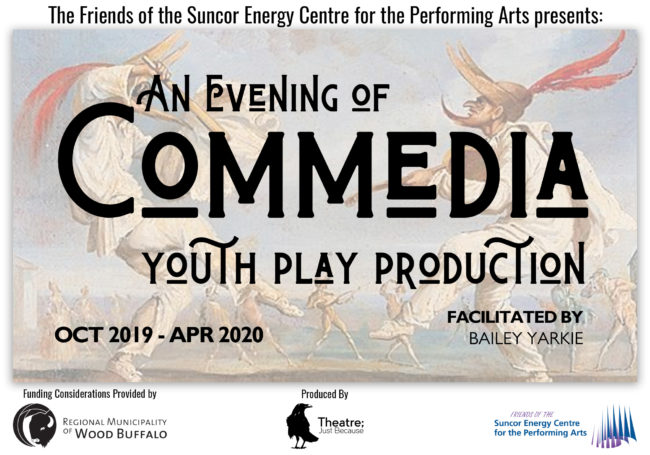 2019-20 Youth Play Production: An Evening of Commedia!